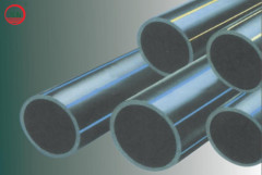 hot sale HDPE gas pipe