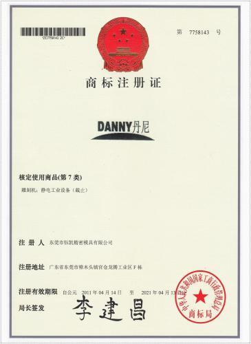 YUKAI PRECISION IND.(HK) CO.,LTD.