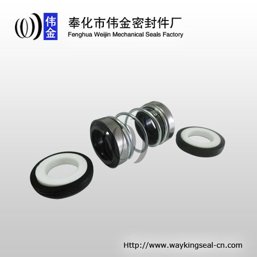 Type 208 water pump seal 16mm
