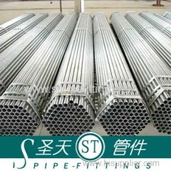 304 316 Seamless Stainless Steel Pipe
