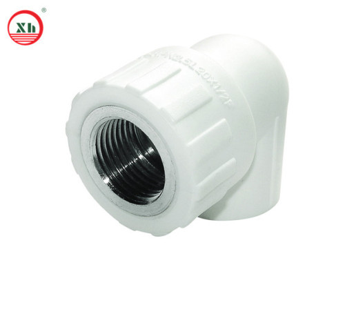 PPR fittings elbow coupling pipe from China