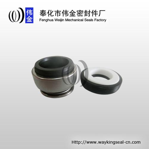 Type 301 water pump mechanical seal 14mm