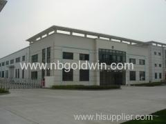 Ningbo Aoda Metal Product Co.,Ltd.