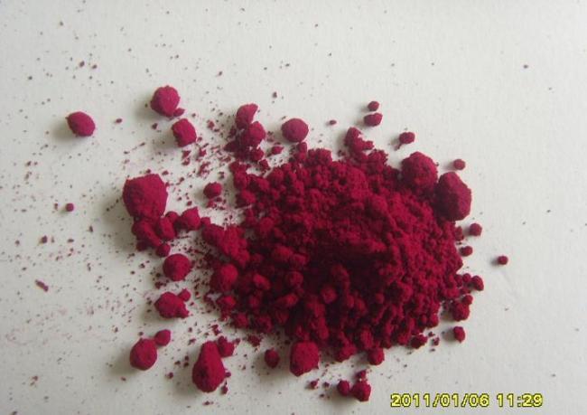 Quinacridone Pink E - Pigment Red 122