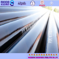 Seamless pipe/Alloy tubes/Low-temperature/ASTM A333 Gr.1