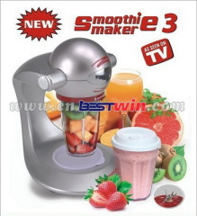 2013 NEWEST SMOOTHIE MAKER / KITCHEN JUICER NEW AS SEEN ON TV