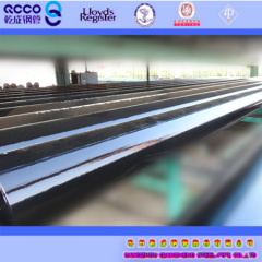 Seamless pipe/Alloy tubes/Low-temperature/ASTM A333 Gr.9