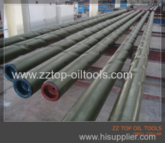 API Oilfield Drill collar drill pipe
