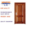 Great cherry wood door