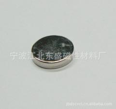 N52 Disc magnet permanent magnet