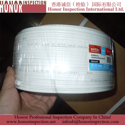 The baest coaxial cable test in china