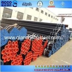 GB/T 8163 Q345E Seamless Steel Pipe