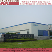 Honor Inspection International Ltd.