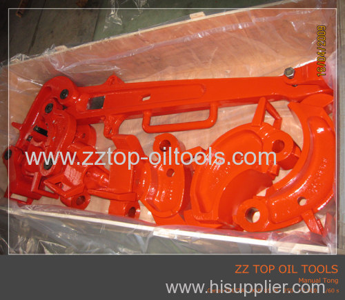 Oil Well drilling handling tools Manual Tong AAX Type