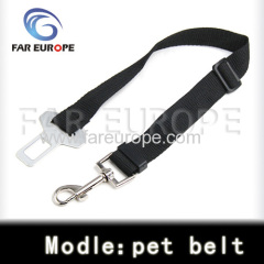 dog car safety belt