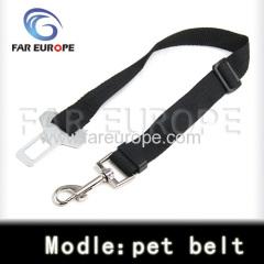 car dog seat belt