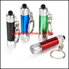 Flashlight Keychain gift promotion