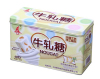 Candy tin box F03019A