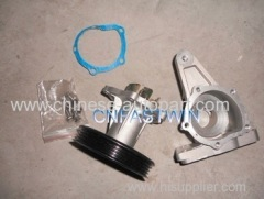 Water Pump for Chervolet N200 N300