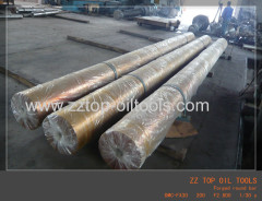 Forged step bar shaft round bar