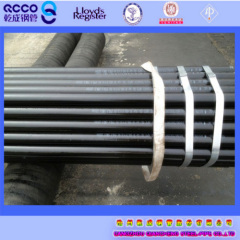 API 5L PLS1 X60 Seamless petroleum steel line pipe