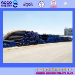 API 5L PLS1 X70 Seamless petroleum steel line pipe
