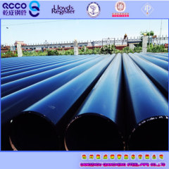 API 5L PLS1 X65 X70 Seamless petroleum steel line pipe
