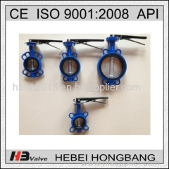 Wafer Type Central line Butterfly valve