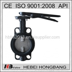 Type A Manual-Operated Wafer Butterfly Valve