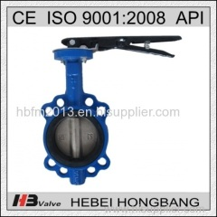 wafers type butterfly valves