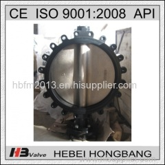 DN500 Type LT Centre Line Lugged Butterfly Valve