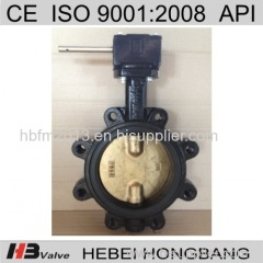 Amazing!!! Dual-Alxe Lug Type Soft Seal Butterfly Valve Low Price