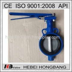 Long handlevel wafer type soft seal butterfly valve