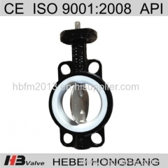 DN40-DN600wafer type soft seal PTFE butterfly valve