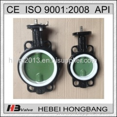worm gear operated nylon coated disc wafer butterfly valves