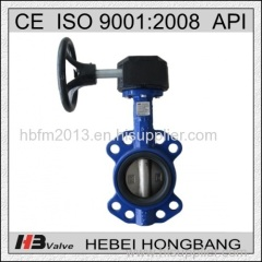 DN80 Warm Gear Wafer Type Butterfly Valve