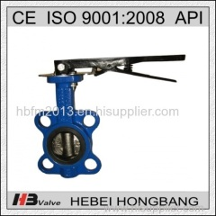 DN40-DN1200 Rubber Lining Wafer Type Butterfly Valve