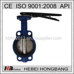 Handle level operated cast iron wafer butterfly valve dn100