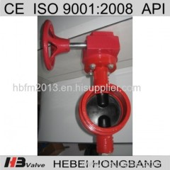 Water stop grooved butterfly valve with handle china suppliers