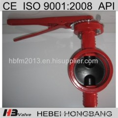 GGG40/GG25 Groove Butterfly valve with lever WRAS