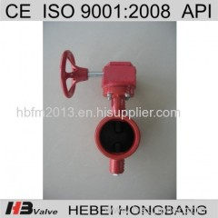 EPDM Coated Disc Grooved End Butterfly Valve