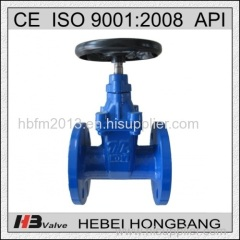 Ductile iron soft sealing non-rising gate valve