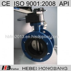 worm gear operated double flange butterfly valve for cement