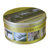 Gift packaging tin box