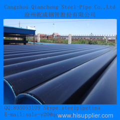 Seamless Carbon Steel Pipe API 5L PSL2 GRADE X60