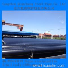Seamless alloy tube ASTM A333 GRADE 6
