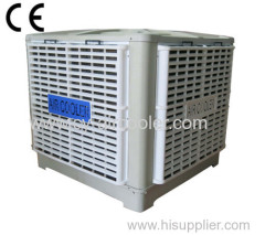 Canton Fair popular evaporative air cooler