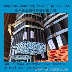 Seamless alloy steel tube astm a333 gr1