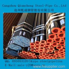 Seamless alloy steel tube astm a333 gr4
