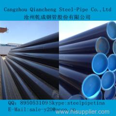 Seamless alloy steel tube astm a333 gr7